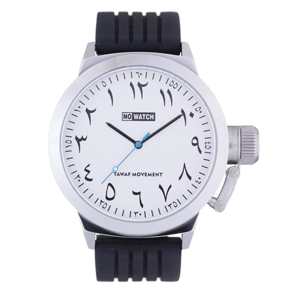No-Watch Hijrah ML1-11533